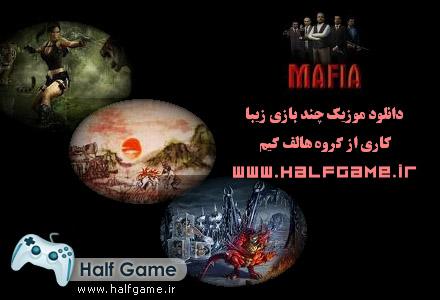 http://halfgamep.persiangig.com/image/All%20Game/wwwhalfgameir.jpg