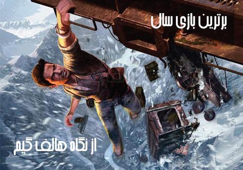 http://halfgamep.persiangig.com/image/Brutal%20Legend/uncharted-2-among-thieves-artwork-big.jpg
